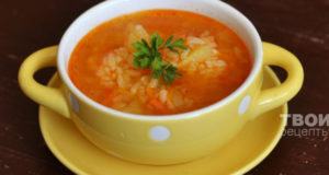 Суп харчо в мультиварке