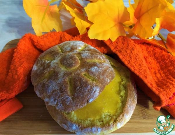 Тыквенный суп в тыквенном хлебе
