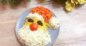 Салат с шампиньонами и чорносливом
