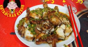 Целиком обжаренная курица (烤全鸡)