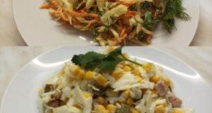 Два салата из обычной капусты