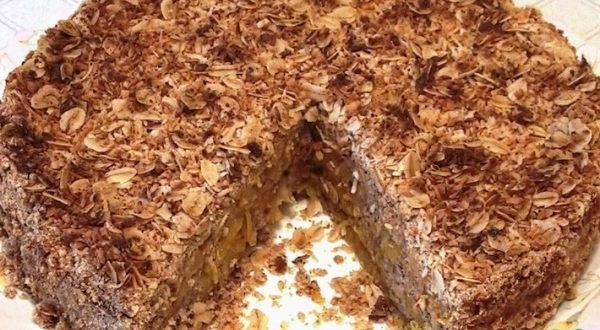 Насыпной пирог с яблоком и тыквой