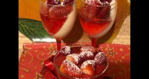 Десерт Для самых любимых