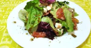 Салат витаминный микс