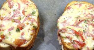 Горячий бутерброд-пицца