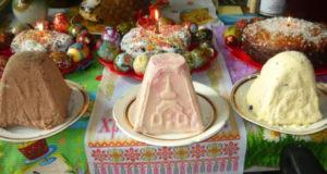 Пасха творожная царская шоколадная розовая