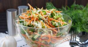 Острый овощной салат