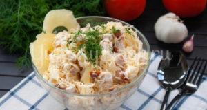 Салат с сыром копчёной курицей и ананасами