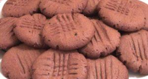 Печенье песочное шоколадное