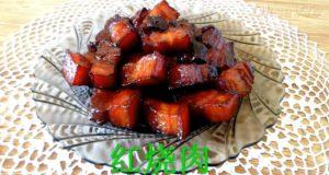 Свинина по-китайски Хуншао жоу