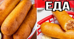 Корндог-Вкусная Уличная Еда
