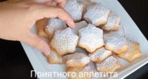 Песочное печенье которое тает во рту