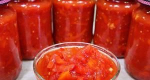Лечо на зиму из перца и помидоров
