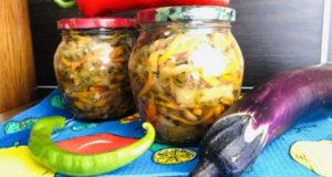 Острый салат с баклажанами на зиму
