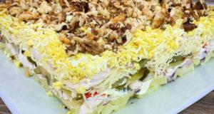 Салат с куриной грудкой 9 слоев наслаждения