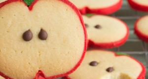 Печенье Райские яблочки