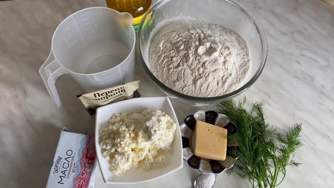 Пироги с соленым творогом и укропом