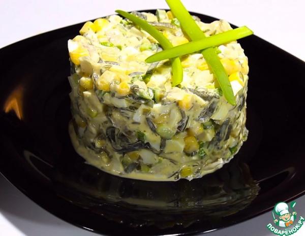 Салат с кальмарами и морской капустой «Морячок»