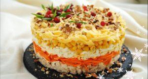 Слоёный салат Фантазия на праздничный стол
