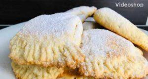 Печенье Уголки с яблоком