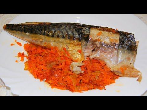 Скумбрия запеченная с морковкой и луком