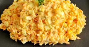 Салат с морковью, кукурузой и с яйцом