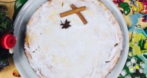 Пирог с яблоками и творожным кремом