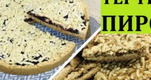 Тертый пирог с вишней и печенье с вареньем