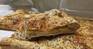 Пирог с сыром из слоеного теста