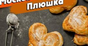 Сахарные Московские Плюшки как в детстве у бабушки