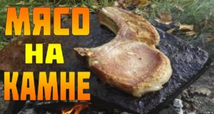 Мясо на камне как приготовить стейк