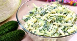 Салат из капусты с яично-горчичной заправкой
