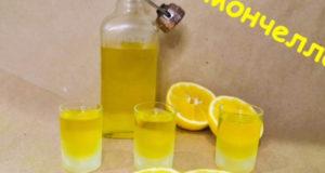 Лимончелло с использованием лимонного сиропа