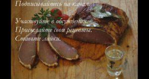 Свинина Гамбургская