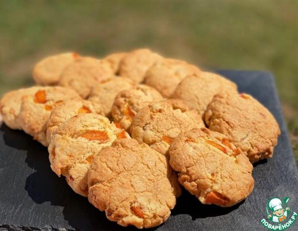 Песочное печенье с абрикосами