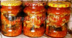 Баклажаны, консервированные с грибами