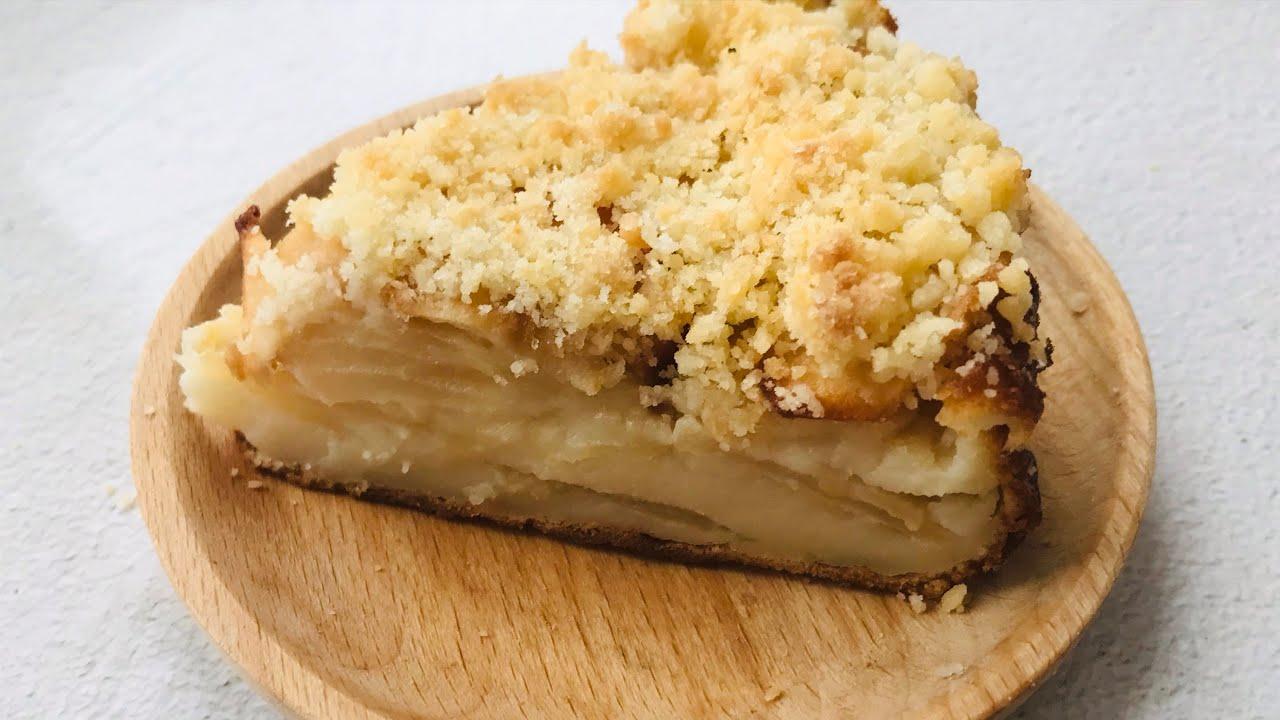Пирог Невидимка с яблоками